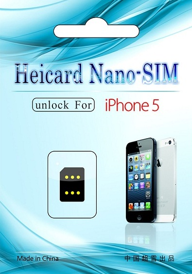 how to open iphone 5 sim sim gh 233 p heicard unlock iphone 5 1482